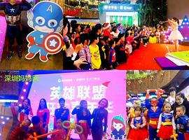 深圳妈妈网&东门DDMall圣诞狂欢嘉年华活动回顾