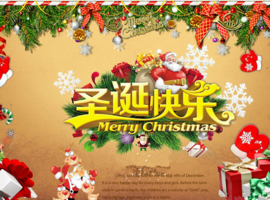 12月23日,我们仨的圣诞节!