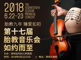 大剧院爱乐乐团交响乐门票免费送!