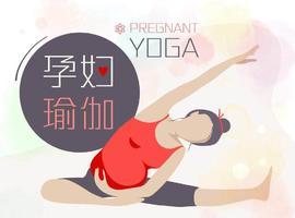 福月熹月子会所孕妇瑜伽体验课招募