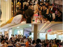 热烈庆祝佳兆业9月9日公益日活动圆满结束!