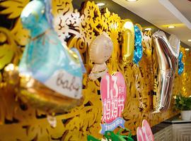 13周年妈妈节,生日庆典圆满结束!
