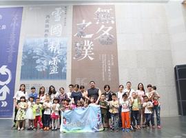 妈网带你游广州再出发,第一站博物馆探秘寻宝精彩回顾