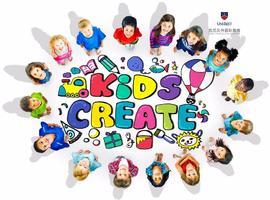 优贝美式趣味课堂给孩子懂得分享