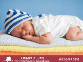 新生儿护理&花式甜品五红汤