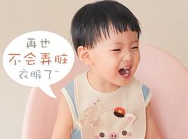DIY宝贝口水巾+燕窝下午茶